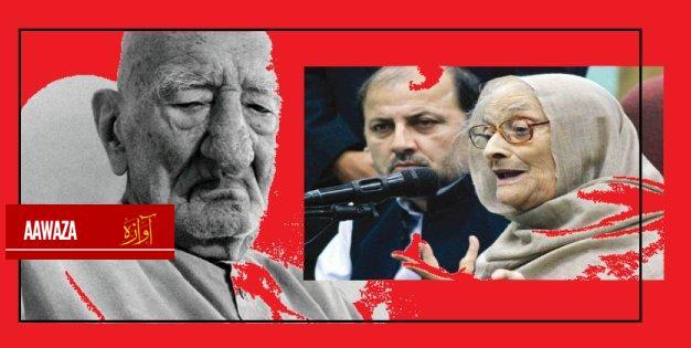 رشتوں اور سیاست کے منجدھار میں پھنسی نسیم ولی خان